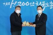 박용만 대한상공회의소 회장 한국노총 예방