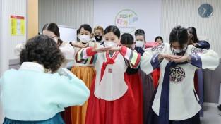 한국 명절 문화 배워요