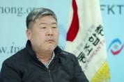 한국노총, 2021년도 사업계획 확정했다