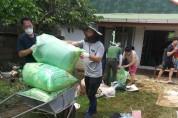 긴급 복구 작업 나선 함평군공무원