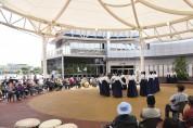 진도군, 진도토요민속여행 상설공연 8월 1일부터 재개