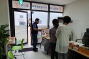무안군, 오룡지구 입주민 대상 군공항 반대 홍보