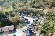 주작산자연휴양림 27일부터 운영 재개