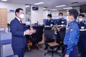 이용섭 시장, 추석연휴 지구대·소방서 격려 방문