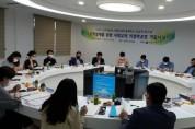 전남교육청, 고교학점제 사회교과 거점학교 확대 운영