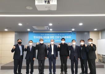 농협, 한우문화 정립 위한 전문가 자문회의 개최